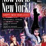 Anul acesta fac revelionul in stil New York!